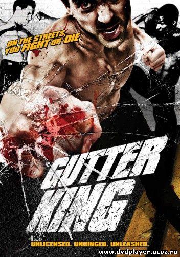 Смотреть онлайн Боец из трущоб / Gutter King (2010) DVDRip | Лицензия