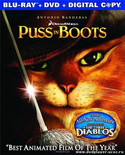 Смотреть онлайн Кот в сапогах / Puss in Boots (2011) HDRip