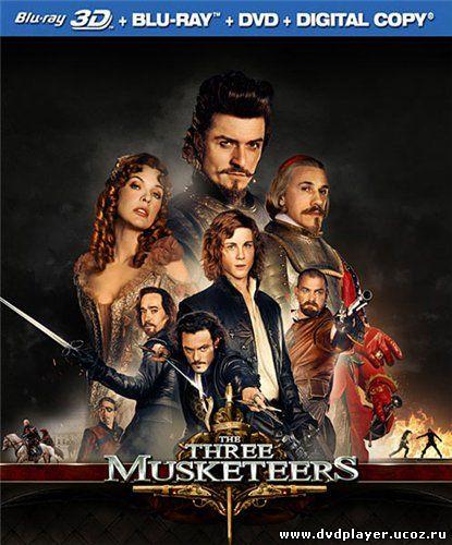 Смотреть онлайн Мушкетеры / The Three Musketeers (2011) HDRip