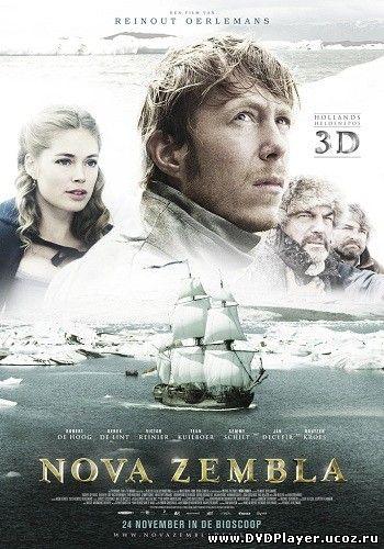 Смотреть онлайн Новая земля / Nova zembla (2011) HDRip