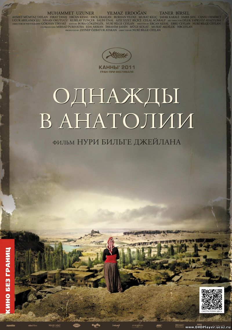 Однажды в Анатолии / Bir zamanlar Anadolu'da / Once Upon a Time in Anatolia (2011) HDRip Смотреть онлайн