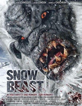 Смотреть онлайн Охота на снежного человека / Snow Beast (2011) HDRip | Лицензия
