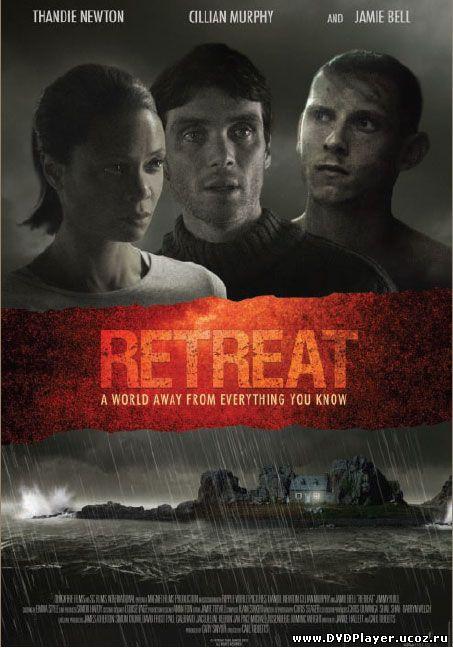 Смотреть онлайн Отступление / Retreat (2011) HDRip