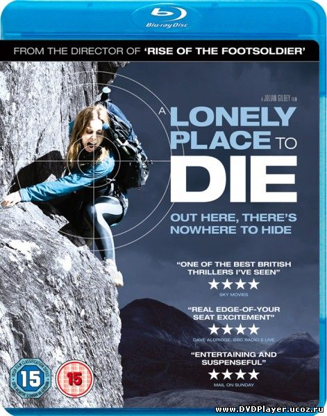 Смотреть онлайн Похищенная / A Lonely Place to Die (2011) HDRip