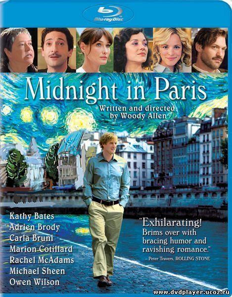 Смотреть онлайн Полночь в Париже / Midnight in Paris (2011) HDRip | Лицензия