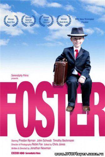 Смотреть онлайн Приемыш / Foster (2011) DVDRip