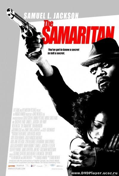 Смотреть онлайн Самаритянин / The Samaritan (2012) DVDRip | L2