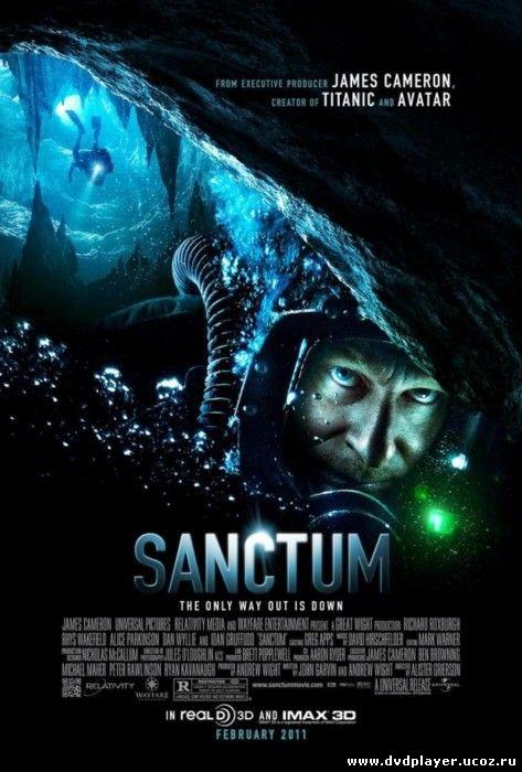 Смотреть онлайн Санктум / Sanctum (2011) HDRip | лицензия