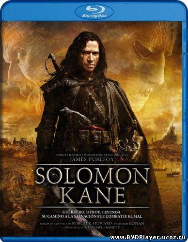 Смотреть онлайн Соломон Кейн / Solomon Kane (2009) DVDrip