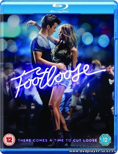 Смотреть онлайн Свободные / Footloose (2011) HDRip | Лицензия