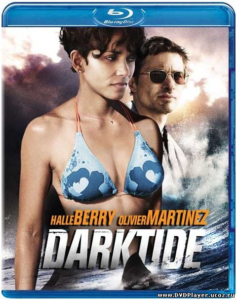 Смотреть онлайн Заклинательница акул / Dark Tide (2012) HDRip