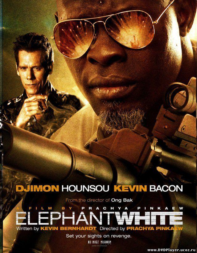 Смотреть онлайн Белый слон / Elephant White (2011) HDRip | Лицензия