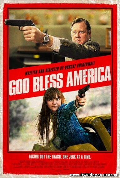 Смотреть онлайн Боже, благослови Америку! / God Bless America (2011) HDRip | Лицензия