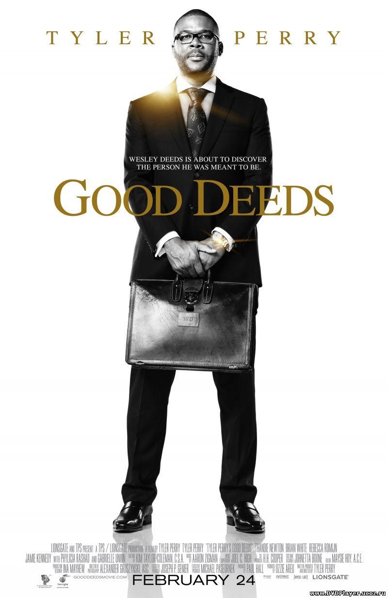 Смотреть онлайн Хорошие поступки / Good Deeds (2012) HDRip | L1