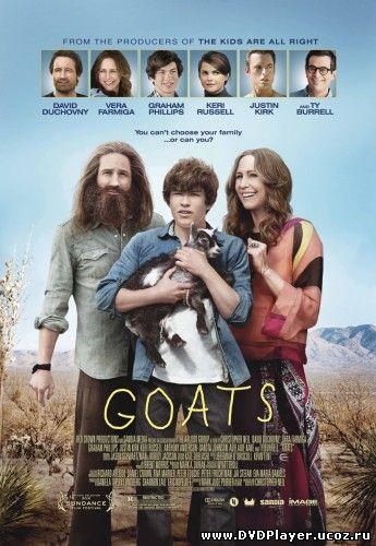 Смотреть онлайн Козы / Goats (2012) HDRip