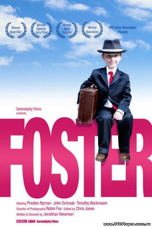 Смотреть онлайн Мой маленький ангел / Foster (2011) HDRip | Лицензия