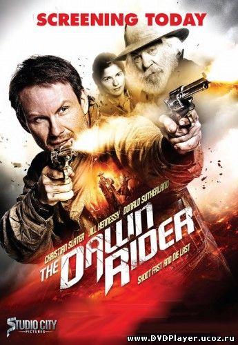 Смотреть онлайн Наездник рассвета / Dawn Rider (2012) HDRip от Goliaf | L2