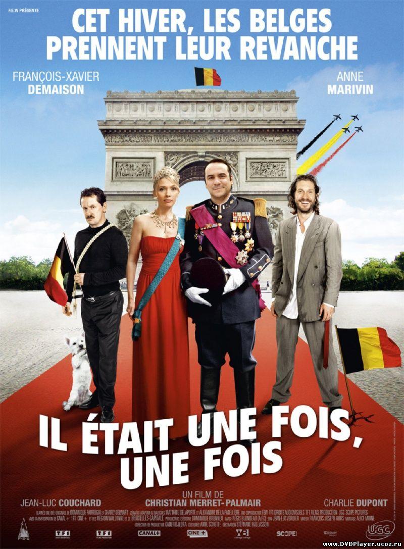Смотреть онлайн Ограбление по-бельгийски / Il etait une fois, une fois (2012) HDRip | Лицензия