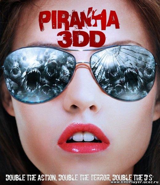 Смотреть онлайн Пираньи 3DD / Piranha 3DD (2012) HDRip | Лицензия