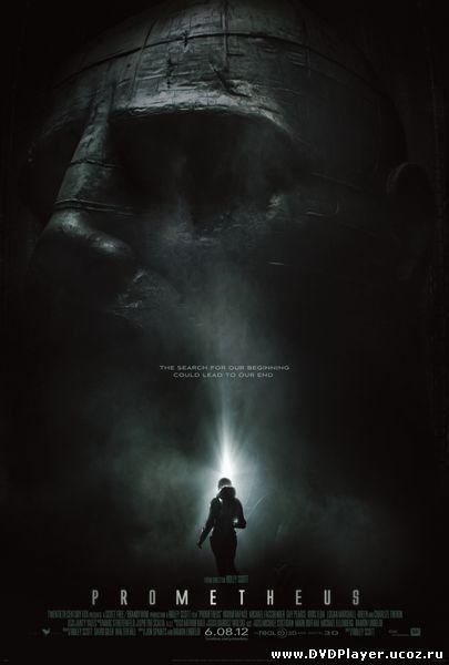 Смотреть онлайн Прометей / Prometheus (2012) DVDRip | Чистый звук