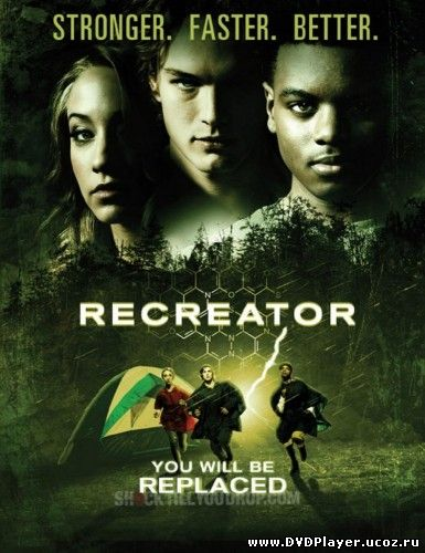 Смотреть онлайн Создающий заново / Recreator (2012) HDRip | L2