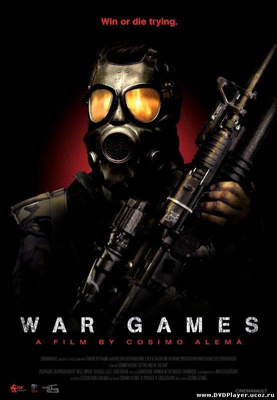Смотреть онлайн Военные игры / War Games: At the End of the Day (2011) HDRip | Лицензия