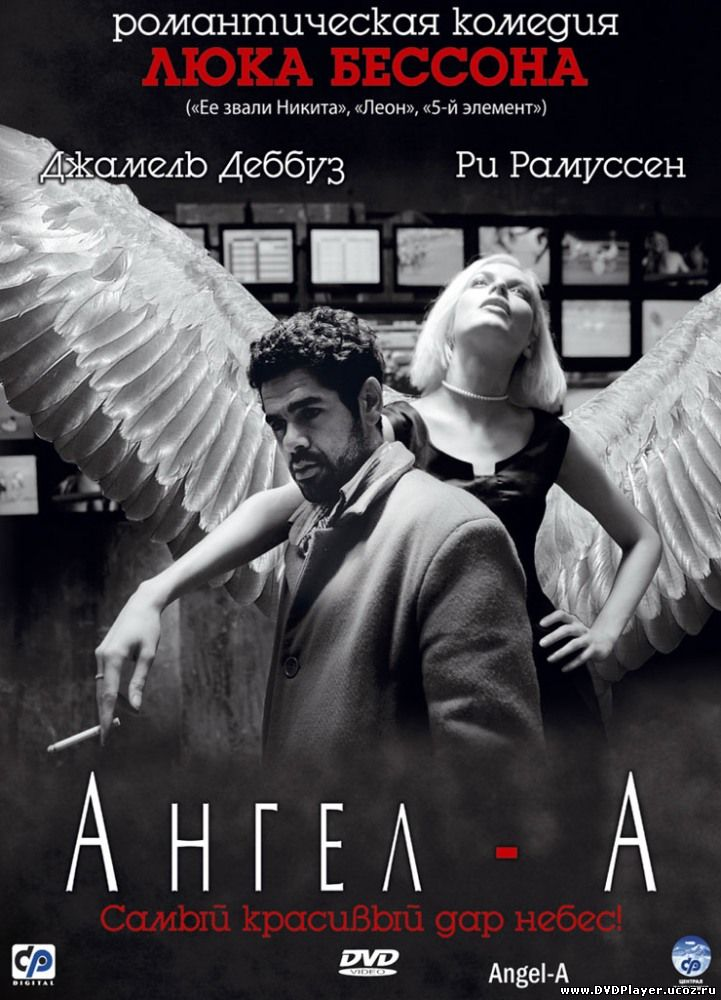 Ангел-А / Angel-A (2005) BDRip Смотреть онлайн