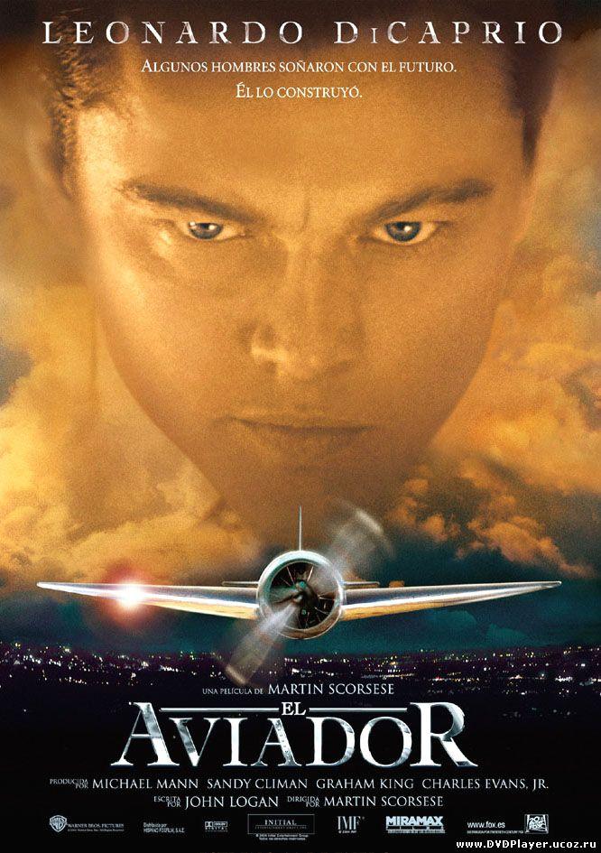 Авиатор / The Aviator (2004) BDRip Смотреть онлайн