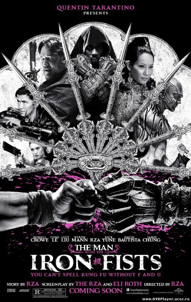 Человек с железными кулаками / The Man with the Iron Fists (2012) HDTVRip | L2 Смотреть онлайн