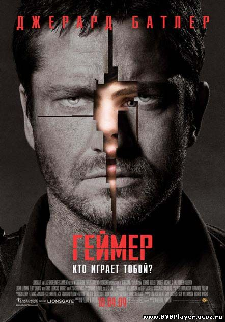 Геймер / Gamer (2009) BDRip Смотреть онлайн