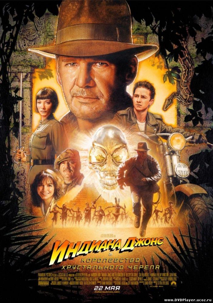 Индиана Джонс и Королевство Хрустального Черепа / Indiana Jones and the Kingdom of the Crystal Skull (2008) BDRip Смотреть онлайн