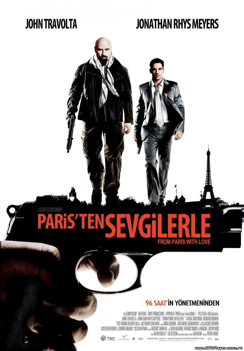 Из Парижа с любовью / From Paris with Love (2010) HDRip Смотреть онлайн