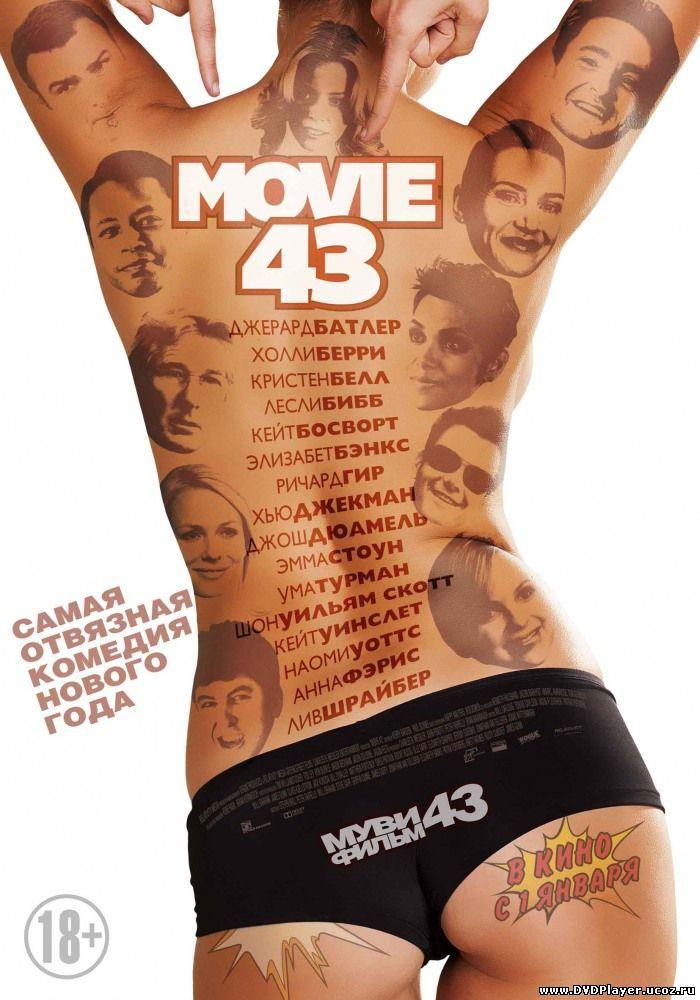 смотреть онлайн фильмы комедии бесплатно хорошем качестве: