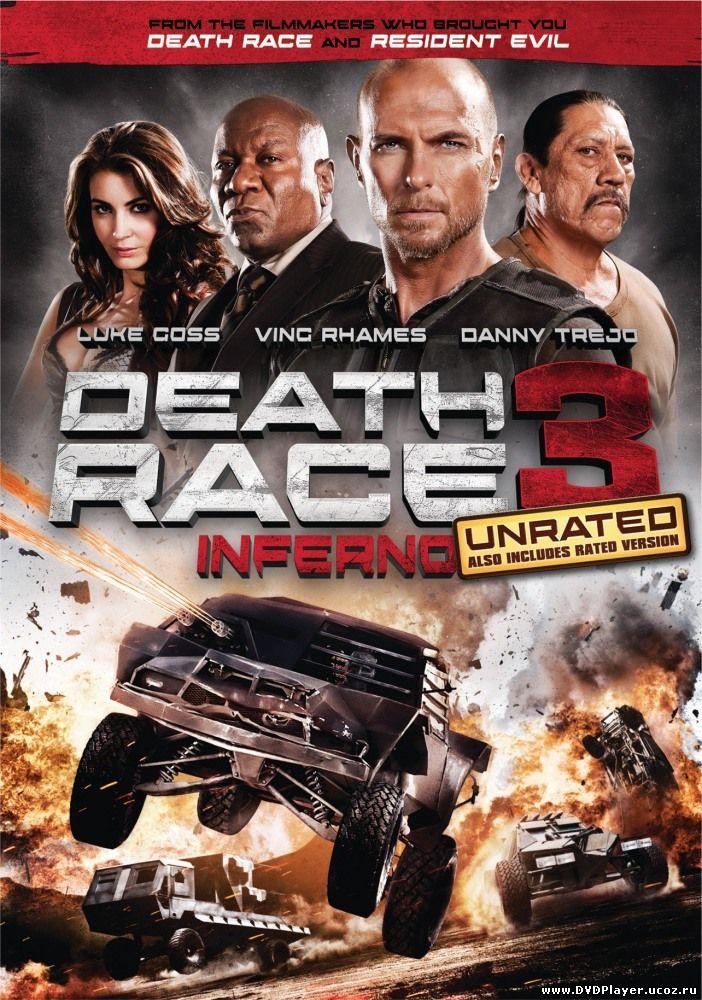 Смертельная гонка 3 / Death Race: Inferno (2013) HDRip | L1 Смотреть онлайн