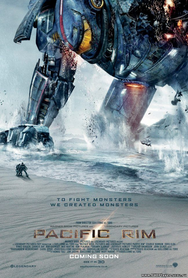 Смотреть онлайн Тихоокеанский рубеж / Pacific Rim (2013) Трейлер