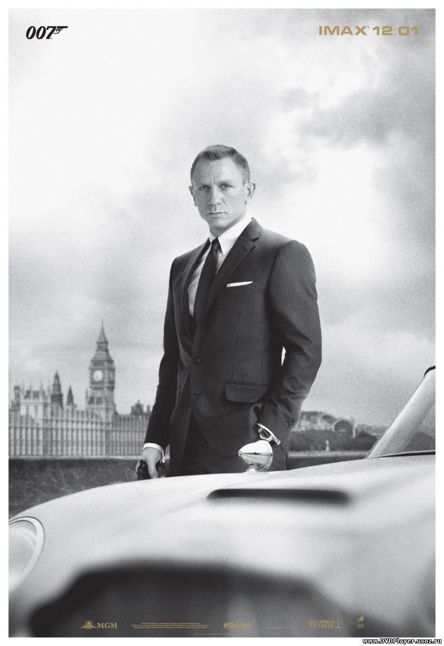 007 координаты скайфолл онлайн смотреть онлайн в хорошем качеств: