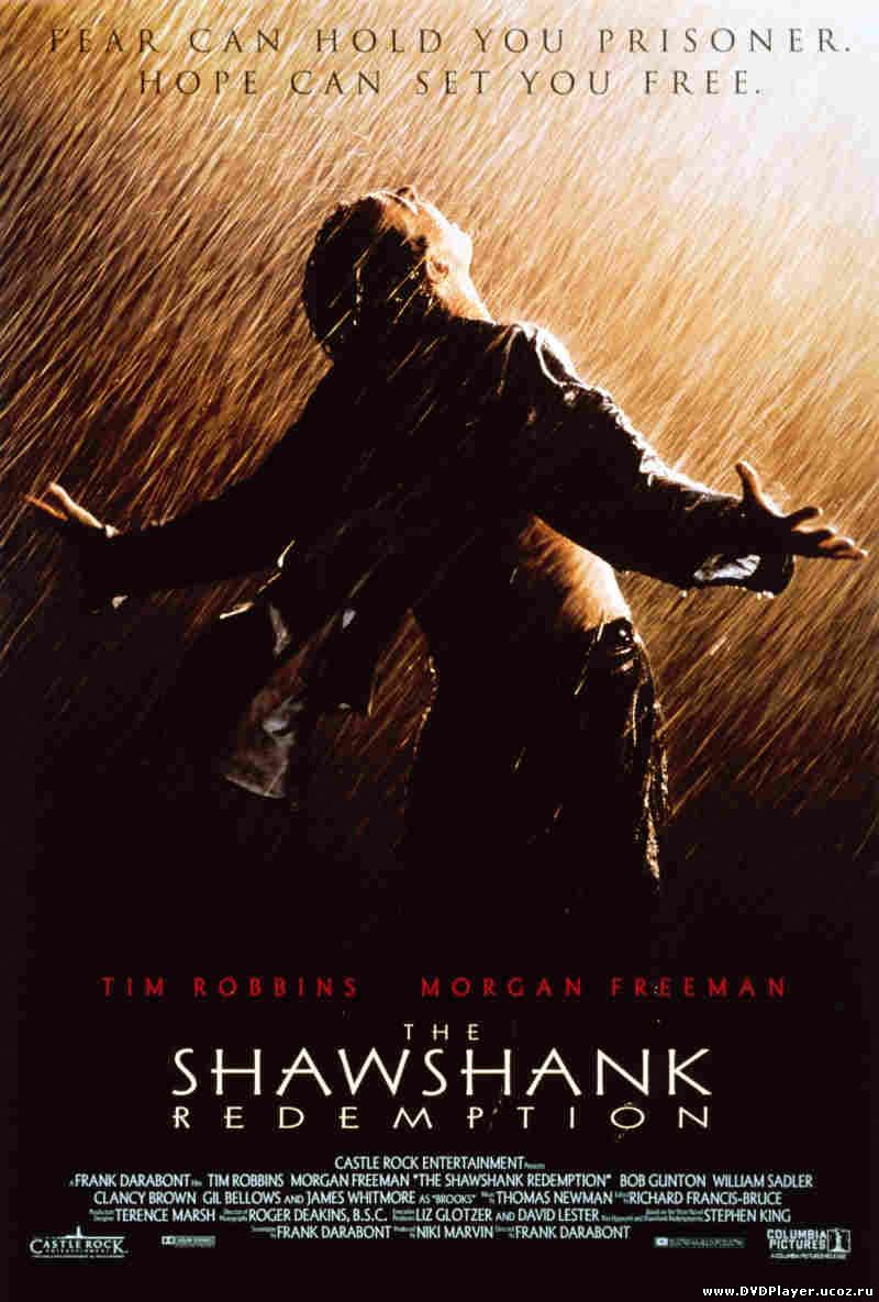 Побег из Шоушенка / The Shawshank Redemption (1994) HDRip Смотреть онлайн