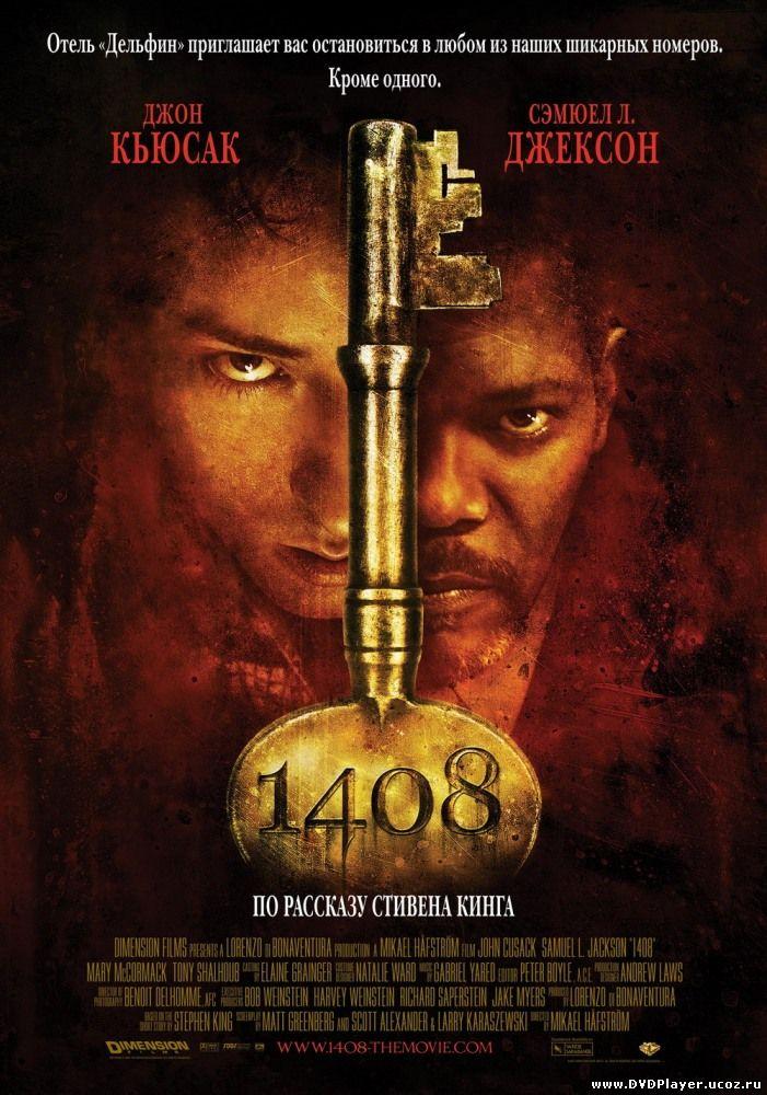 Смотреть онлайн 1408 / 1408 (2007) HDRip