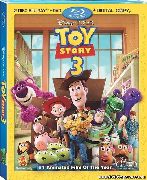 Смотреть онлайн История игрушек: Большой побег / Toy Story 3 (2010) HDRip | Лицензия