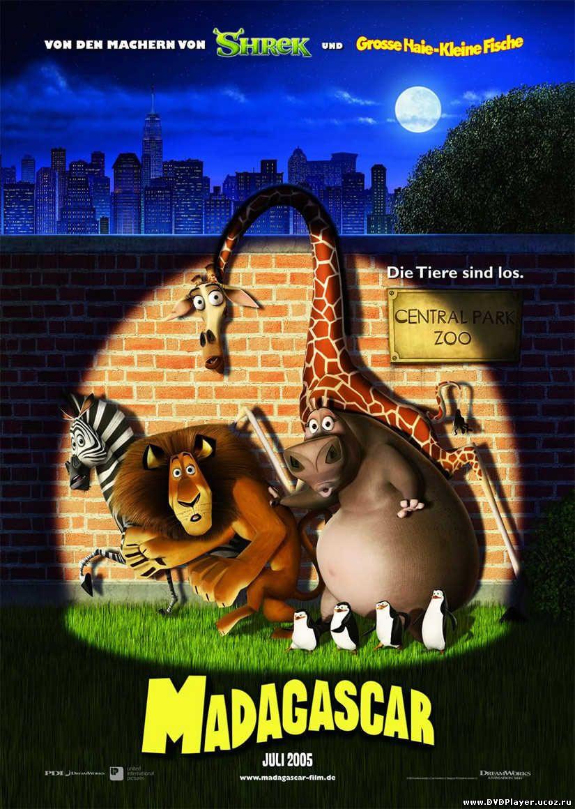Смотреть онлайн Мадагаскар / Madagascar (2005) BDRip