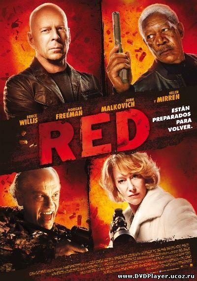 РЭД /  Red (2010) HDRip Смотреть онлайн