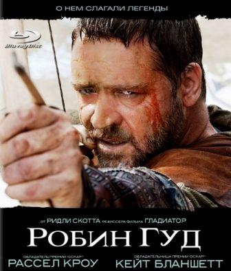 Робин Гуд / Robin Hood (2010) BDRip Смотреть онлайн