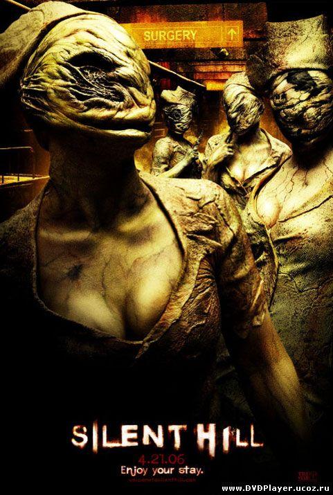 Сайлент Хилл / Silent Hill (2006) BDRip Смотреть онлайн