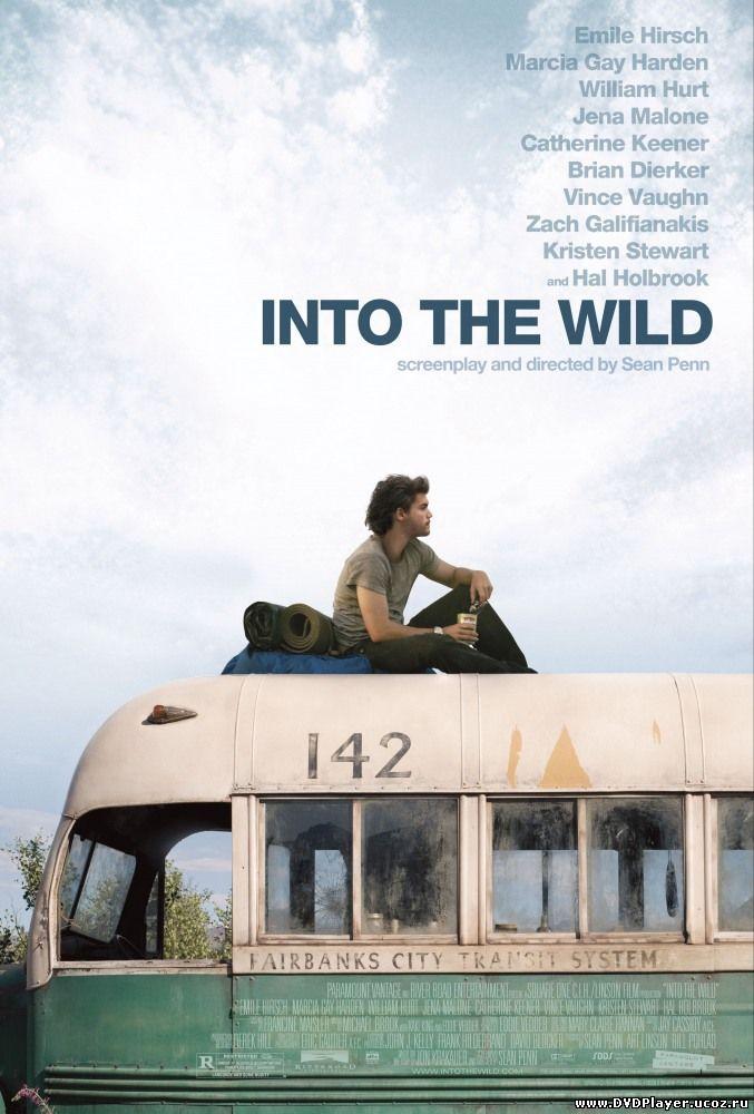 В диких условиях / Into the Wild (2007) НDRip Смотреть онлайн
