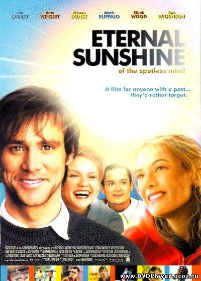 Смотреть онлайн Вечное сияние чистого разума / Eternal Sunshine of the Spotless Mind (2004) ВDRip