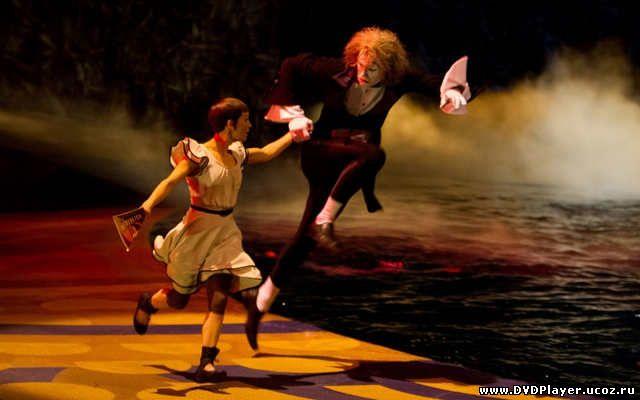 Цирк дю Солей смотреть онлайн