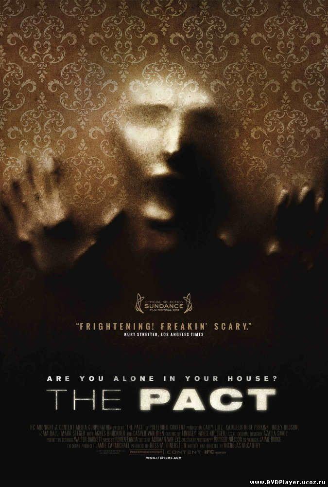 Пакт / The Pact (2012) HDRip | Лицензия Смотреть онлайн