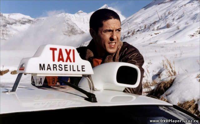 такси 3 смотреть онлайн