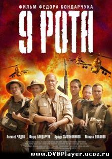 смотреть лучшие военные российские фильмы
