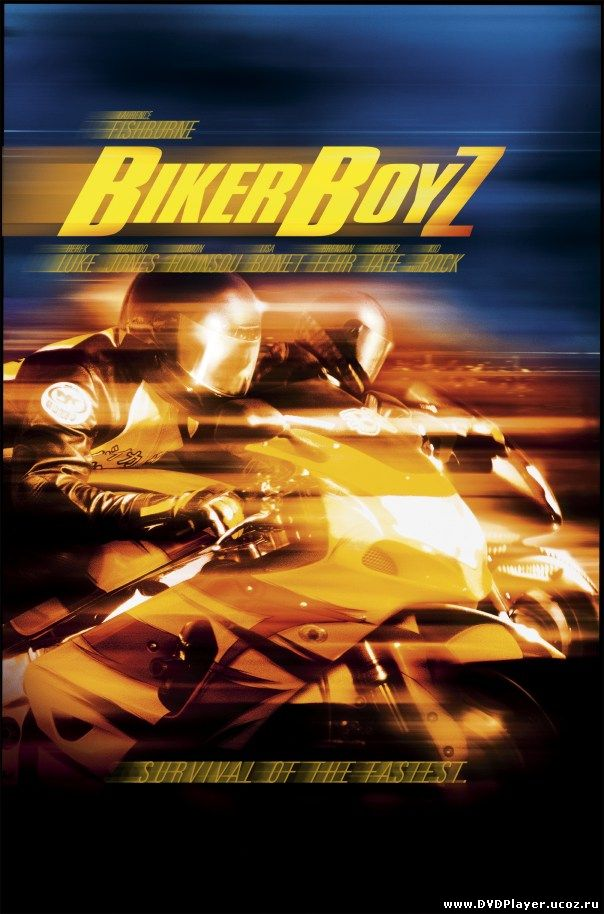 Байкеры  (2003) Лицензия Смотреть онлайн